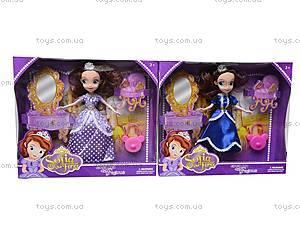 Кукла «София» с аксессуарами, D019, toys.com.ua