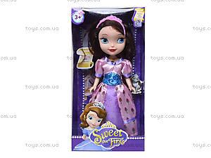 Кукла «София Прекрасная» для девочки, S50, отзывы