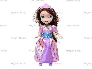 Кукла «София Прекрасная» для девочки, S50, игрушки