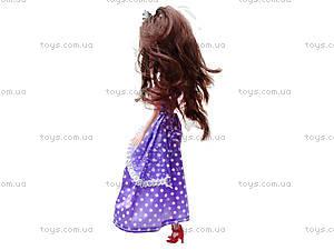 Кукла «София» с аксессуарами, D019, toys
