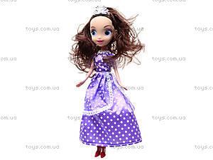 Кукла «София» с аксессуарами, D019, доставка