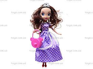 Кукла «София» с аксессуарами, D019, набор