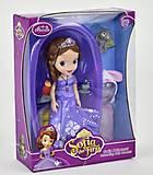 Кукла «София» в фиолетовом платье, ZT8871, отзывы