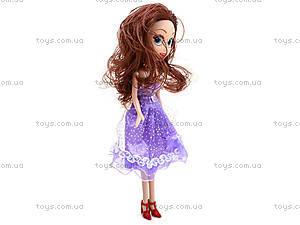 Кукла в бальном платье «София», S913, купить