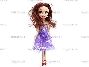 Кукла в бальном платье «София», S913, отзывы