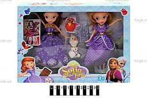 Кукла София и снеговик, SF-9E