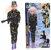 Кукла-солдат с автоматом, 111B, отзывы