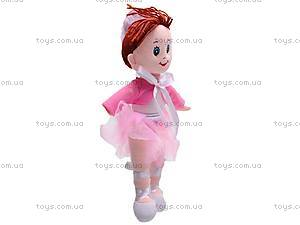 Кукла «Соломия», К247М, купить