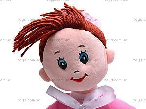Кукла «Соломия», К247М, цена