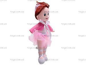 Кукла «Соломия» средняя, К247С