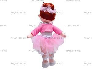 Кукла «Соломия» средняя, К247С, фото