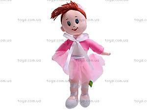 Кукла «Соломия» средняя, К247С, отзывы