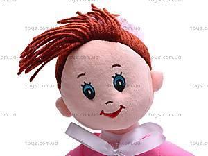 Кукла «Соломия» средняя, К247С, цена
