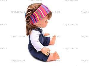 Кукла «Соня», 5292, купить