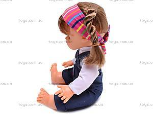 Кукла «Соня», 5292, фото