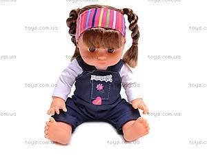 Кукла «Соня», 5292