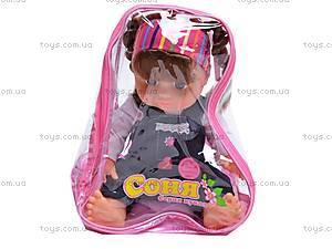 Кукла «Соня», 5292, отзывы