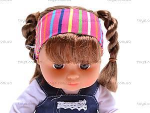 Кукла «Соня», 5292, игрушки