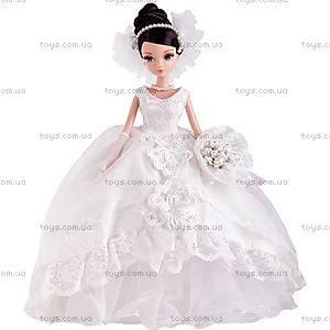 Кукла Sonya Rose «Белая жемчужина» серии Gold, R9032N