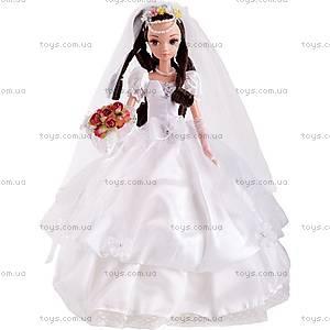 Кукла Sonya Rose «Ванильное облачко» серии Gold, R9009N