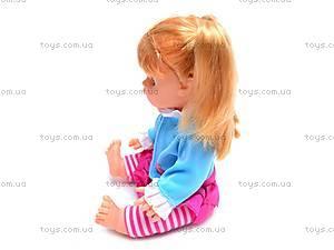 Кукла Соня с рюкзачком, 5299, купить