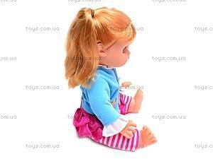 Кукла Соня с рюкзачком, 5299, отзывы