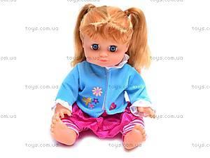 Кукла Соня с рюкзачком, 5299