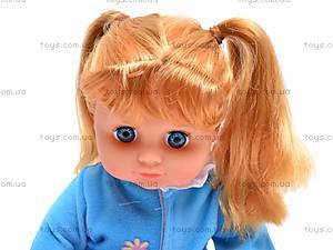 Кукла Соня с рюкзачком, 5299, цена