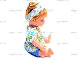 Кукла «Соня» с рюкзаком, 5294, купить