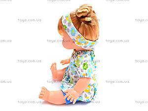 Кукла «Соня» с рюкзаком, 5294, фото