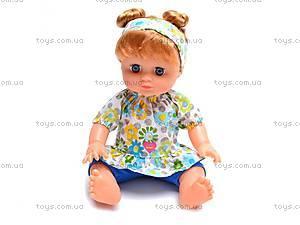 Кукла «Соня» с рюкзаком, 5294