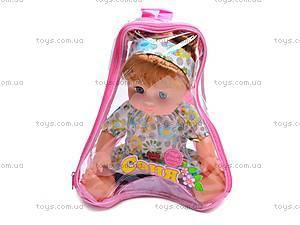 Кукла «Соня» с рюкзаком, 5294, отзывы