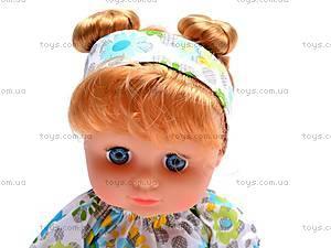 Кукла «Соня» с рюкзаком, 5294, цена