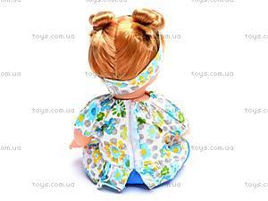Кукла «Соня» с рюкзаком, 5294, игрушки