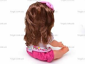 Кукла Соня с рюкзаком, 5298, купить