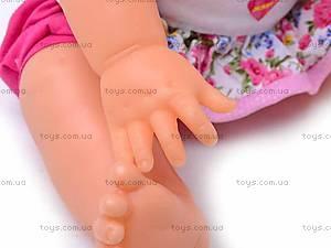 Кукла Соня с рюкзаком, 5298, фото