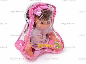 Кукла Соня с рюкзаком, 5298, отзывы