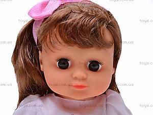 Кукла Соня с рюкзаком, 5298, цена