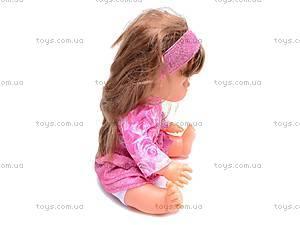 Кукла «Соня» в рюкзачке, 5290, купить