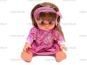 Кукла «Соня» в рюкзачке, 5290