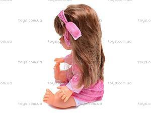 Кукла «Соня» в рюкзачке, 5290, фото