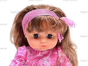 Кукла «Соня» в рюкзачке, 5290, игрушки