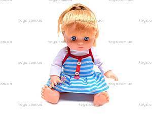 Кукла Соня в рюкзаке, 5301
