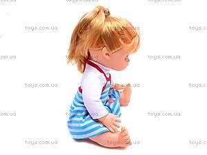Кукла Соня в рюкзаке, 5301, купить