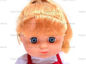 Кукла Соня в рюкзаке, 5301, фото