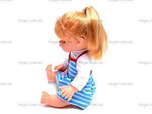 Кукла Соня в рюкзаке, 5301, отзывы