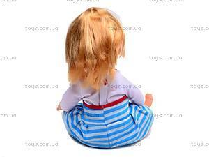 Кукла Соня в рюкзаке, 5301, цена
