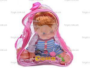 Кукла Соня в рюкзаке, 5301, игрушки