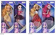 Кукла «Star Darlings», несколько видов , BLD091BLD091, отзывы