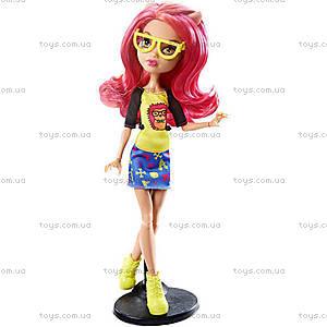 Кукла «Стая ботанов» Monster High, CGG96, цена